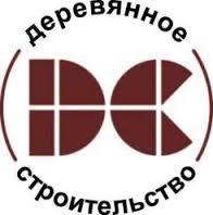 """Приглашаем на выставку """"Деревянное строительство - 2008"""""""