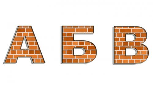 Словарь строительных терминов