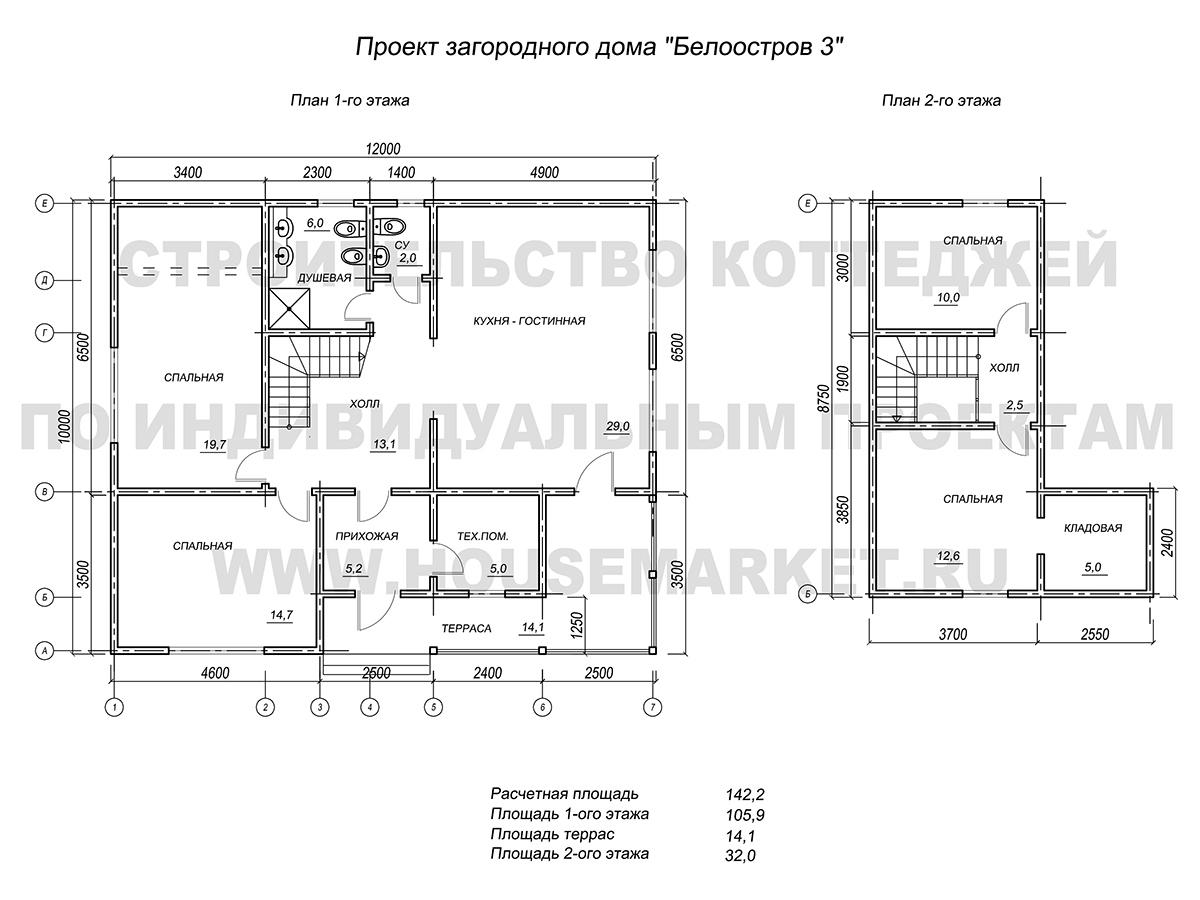 Белоостров-3-планировка Хаус Маркет