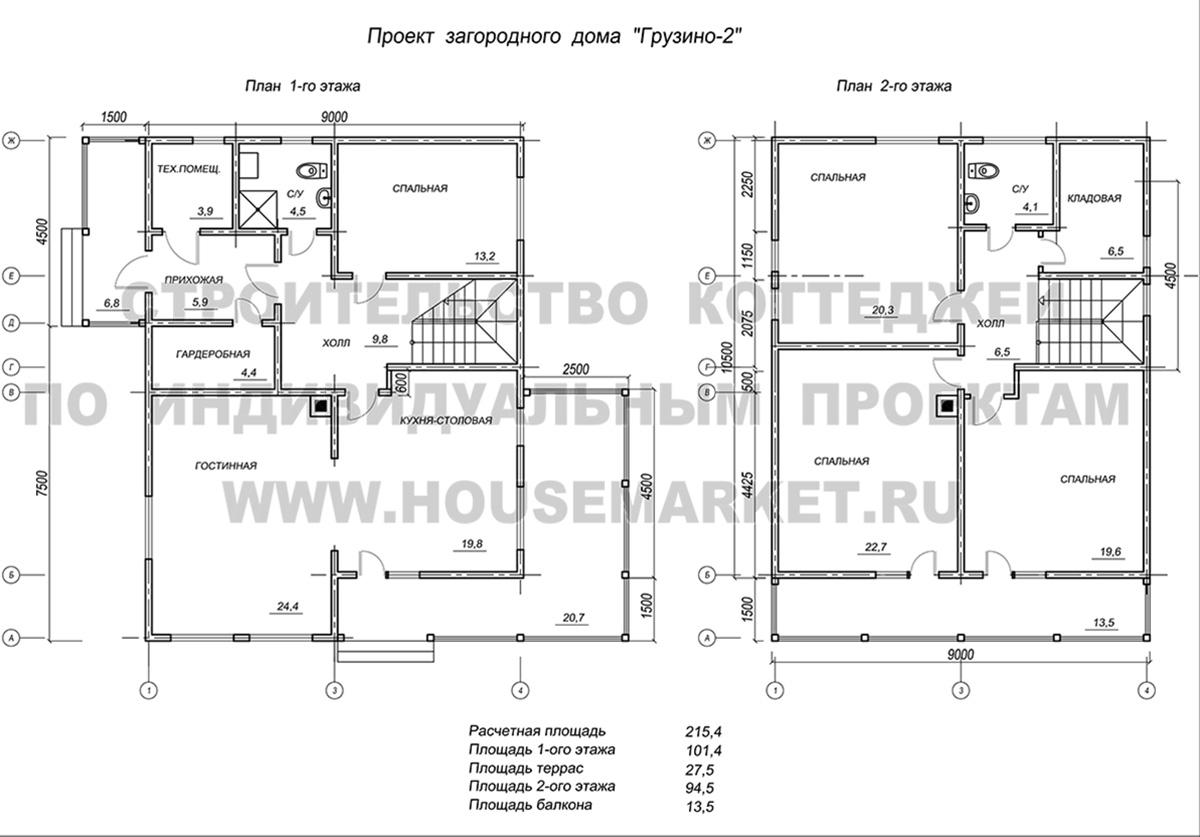 Грузино-2 планировка ХаусМаркет