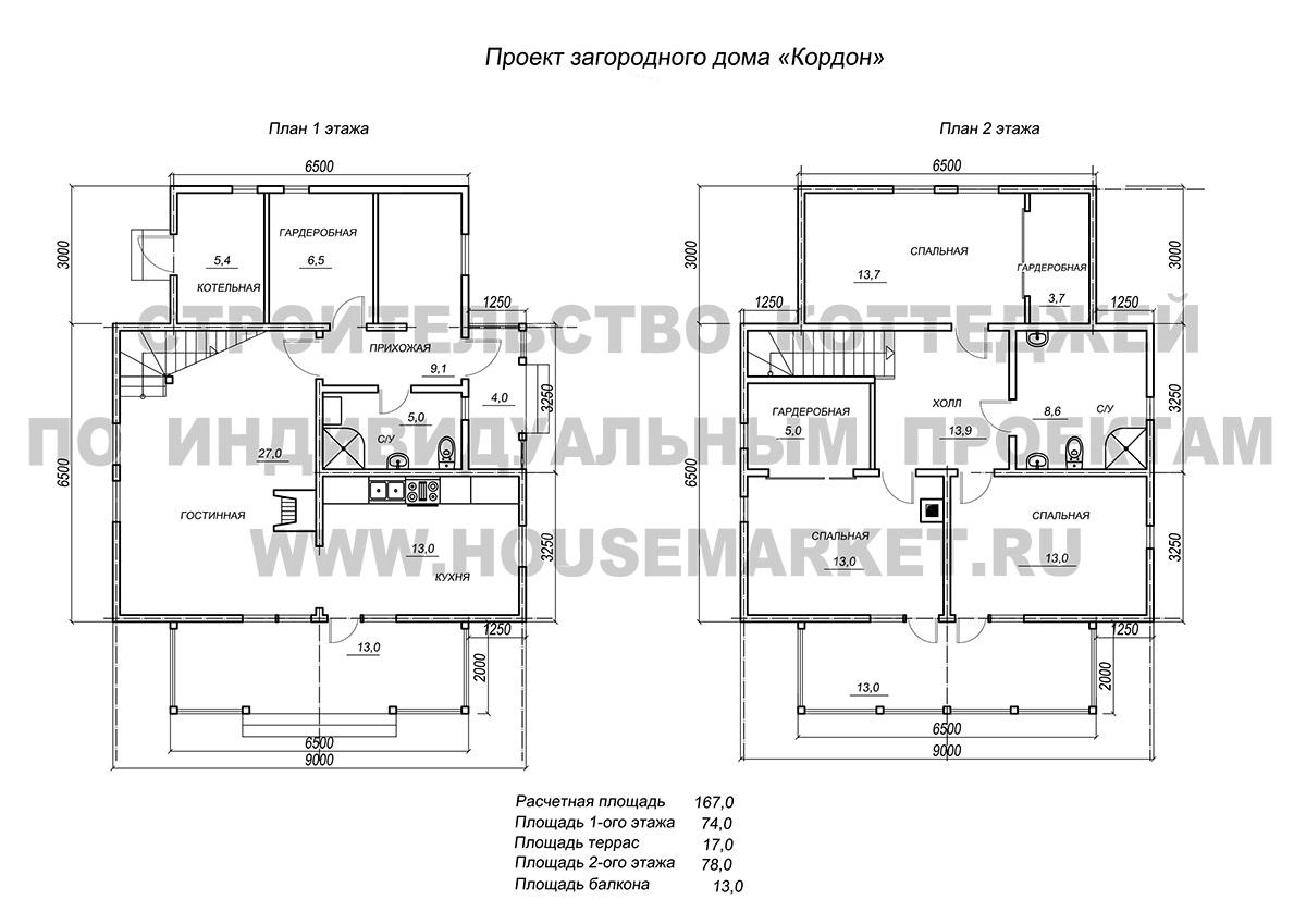 Кордон планировка ХаусМаркет