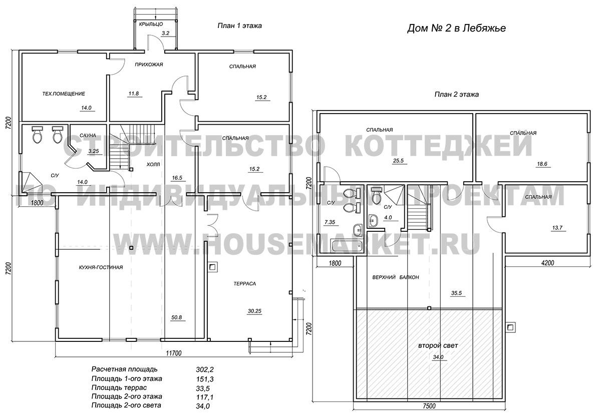 Лебяжье-2 планировка ХаусМаркет