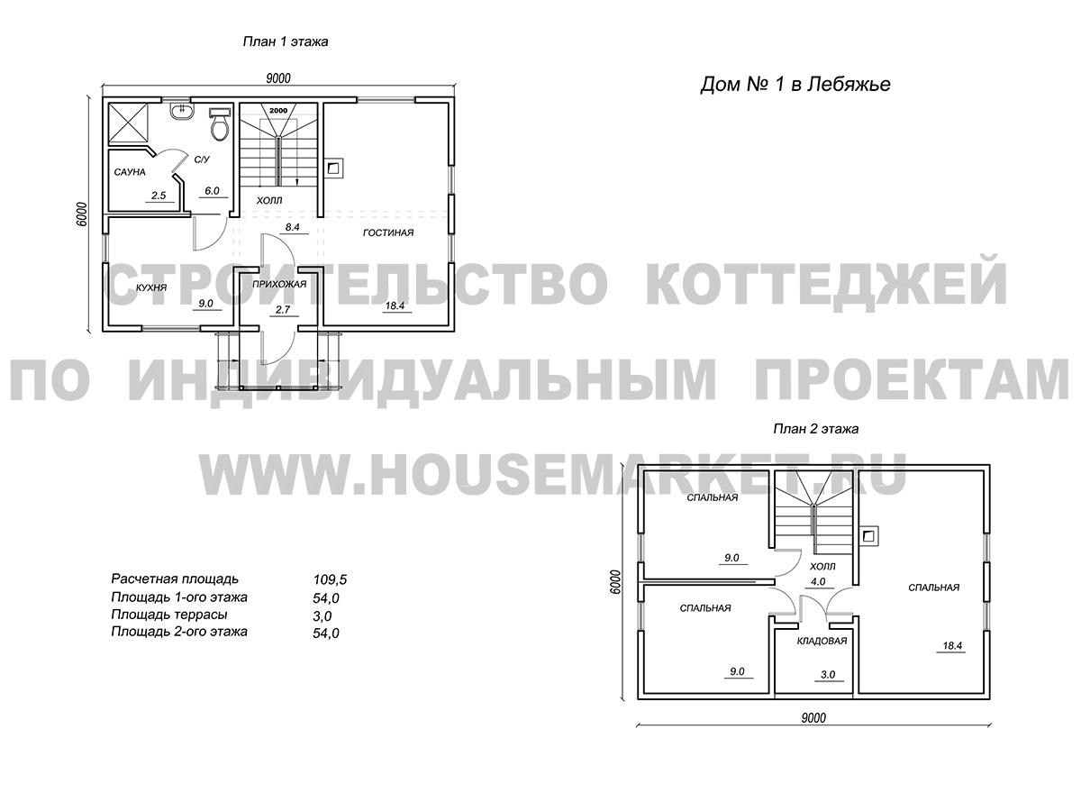 Лебяжье-1 планировка ХаусМаркет