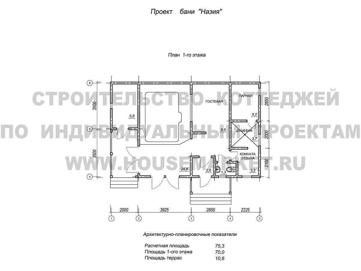 Назия (баня) планировка ХаусМаркет