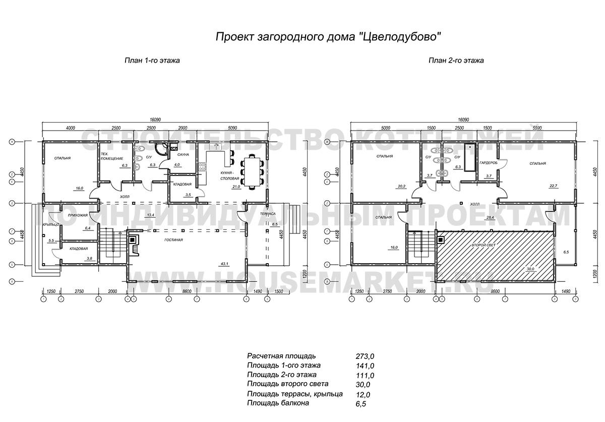 Tsvelodubovo-planirovka-nadezhnyi-dom-house-market
