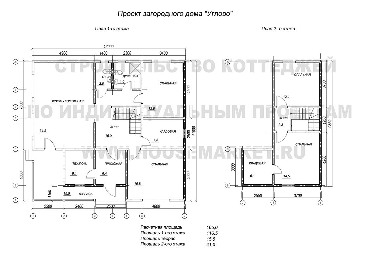 Углово планировка Хаус Маркет