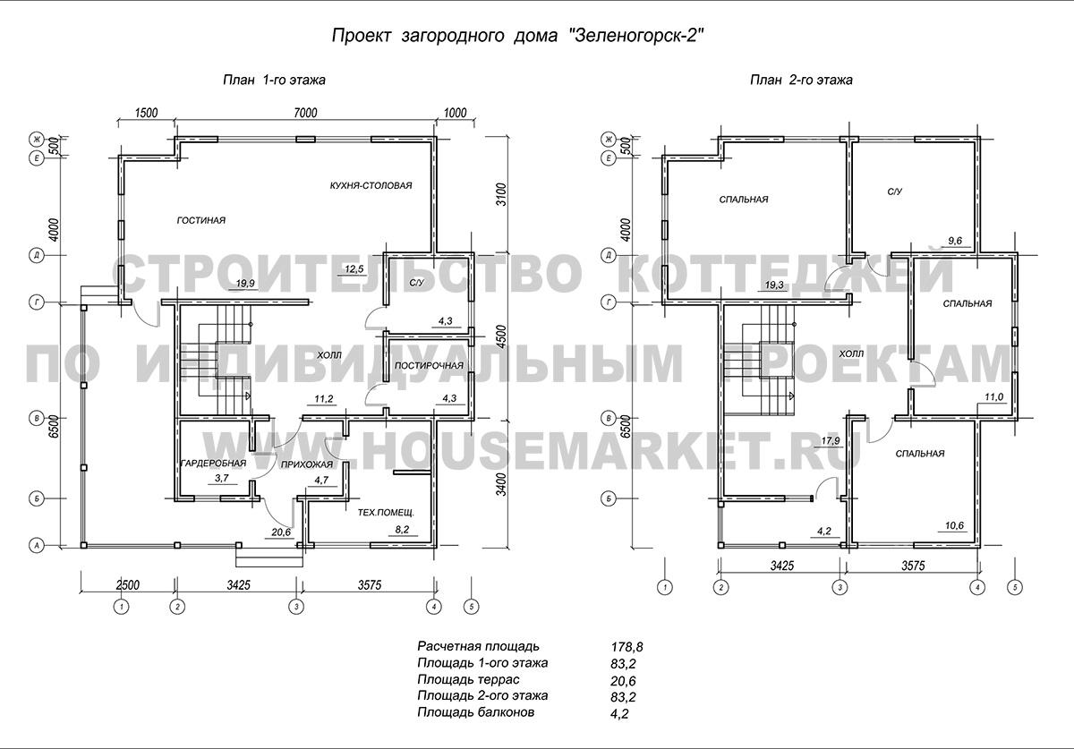 Ягодное планировка ХаусМаркет